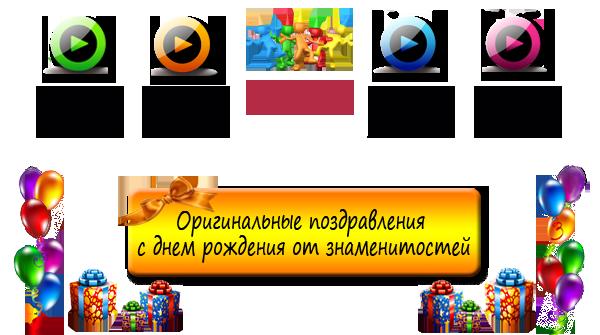 muz_otkritka.png